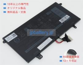 Latitude 12 5285 7.6V 42Wh dell ノート PC 純正 電池 Latitude 12 5285 7.6V 42Wh dell ノート PC ノートパソコン 純正 交換バッテリー 電池