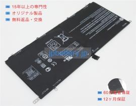 Hstnn-lb5q 割引も実施中 7.5V 51Wh hp ノート 交換バッテリー 電池 期間限定送料無料 PC ノートパソコン 純正