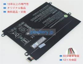 世界的に有名な Notebook x2 純正 10-p011nf 7.7V 32.5Wh hp ノート PC 32.5Wh ノートパソコン x2 純正 交換バッテリー 電池, ガス器具ネット:e7bb60c6 --- maalem-group.com
