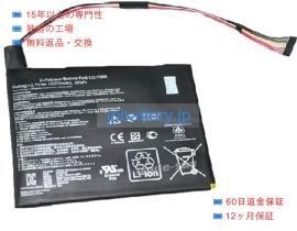 至上 P1801 Tablet 3.7V 38Wh ASUS 交換バッテリー ノートパソコン パソコン 出色 バッテリー