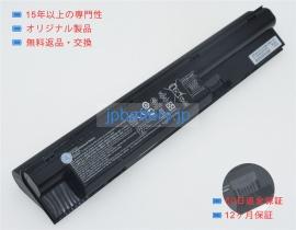 708458-001 11V 93Wh hp ノート ノートパソコン 電池 純正 PC ◆セール特価品◆ 交換バッテリー 出群