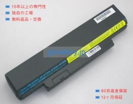 Thinkpad x130e 11.1V 49Wh lenovo 全品送料無料 ノート 交換バッテリー セール開催中最短即日発送 電 電池 ノートパソコン 互換 PC