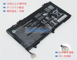 849988-850 期間限定の激安セール 11.55V 41Wh hp 出群 ノート 交換バッテリー ノートパソコン PC 電池 純正