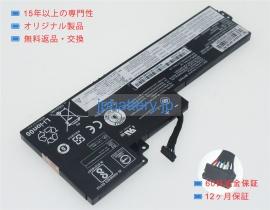 『5年保証』 Thinkpad Thinkpad t470 20hes46h00 11.46 11.46 or 11.55V 24Wh 24Wh lenovo ノート PC ノートパソコン 純正 交換バッテリー 電池, 季折:f350fe0e --- maalem-group.com