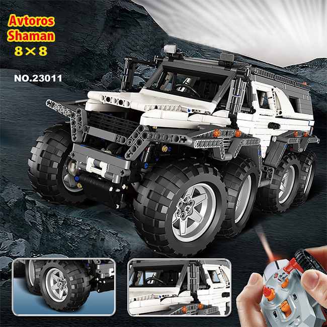 avtoros-shaman-8x8 リモコン付き ミリタリーブロック オモチャ コレクション ブロック DIY 8輪駆動※LEGO社の製品ではございません。【代引き不可】【送料無料】