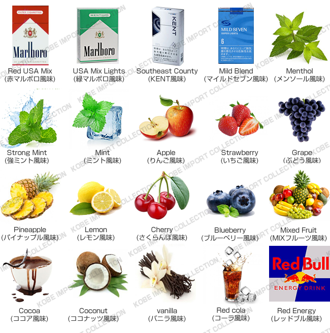 【楽天市場】※当社製品は発がん性物質を一切含みません ...