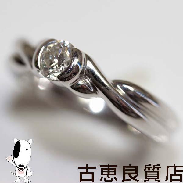MR290【中古】Pt プラチナ リング 指輪 Pt850 D.0.32ct 6.1g サイズ9号【質屋出品】【あす楽】【値下げ】