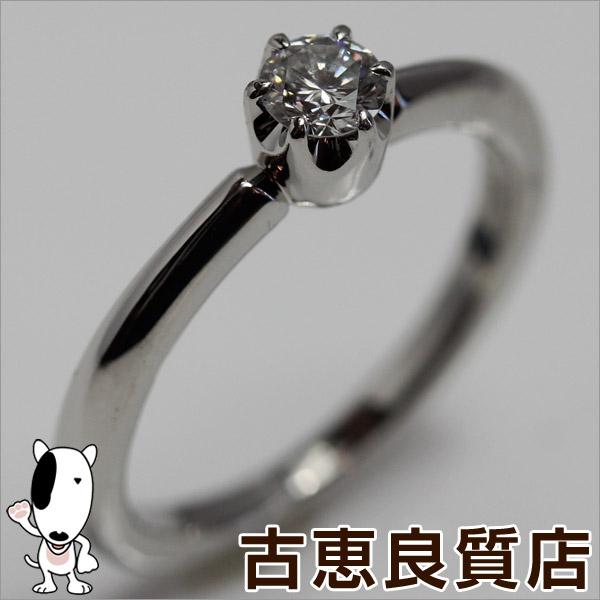 【中古】4℃ ヨンドシー Pt950 リング 指輪 サイズ10号 一粒ダイヤ D0.209ct【質屋出品】【あす楽】【値下げ】
