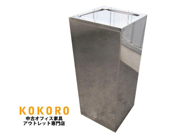 【中古】コクヨ ステンレスタイプ ダストボックス ゴミ箱 くず入れ【中古オフィス家具】