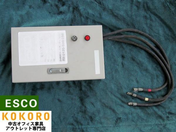 【SALE】【中古】ESCO_エスコ_電子ブレーカー_ECS1-30【中古オフィス家具】