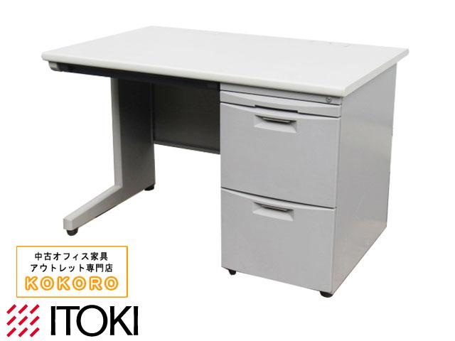 【中古】イトーキ CZデスクシリーズ 片袖デスク W1100 ウォームライト 鍵【中古オフィス家具】