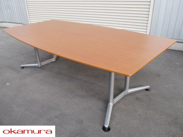 【中古品】オカムラ ラティオ 会議テーブル W2400 舟型 幅2400【中古オフィス家具】