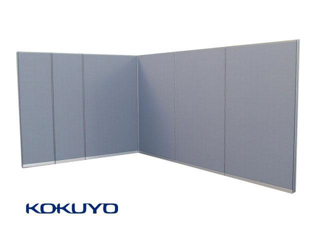 【中古】中古 コクヨ フレクセル 全面クロスパネル ローパティション 6枚セット【中古オフィス家具】