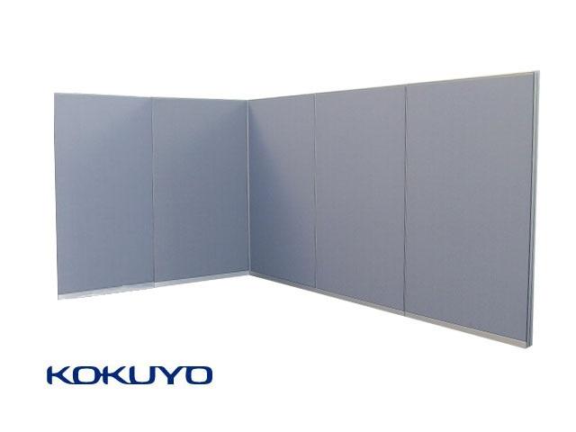 【中古】中古 コクヨ フレクセル 全面クロスパネル ローパティション 5枚セット【中古オフィス家具】