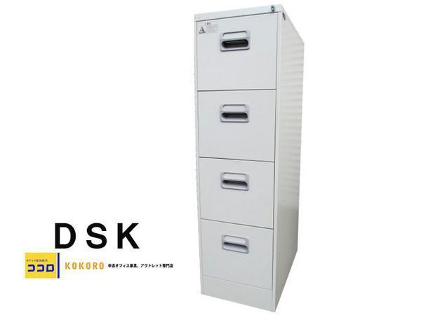 【中古】DSK ダイシン工業 ファイリングキャビ A4 4段 鍵付 【中古オフィス家具】