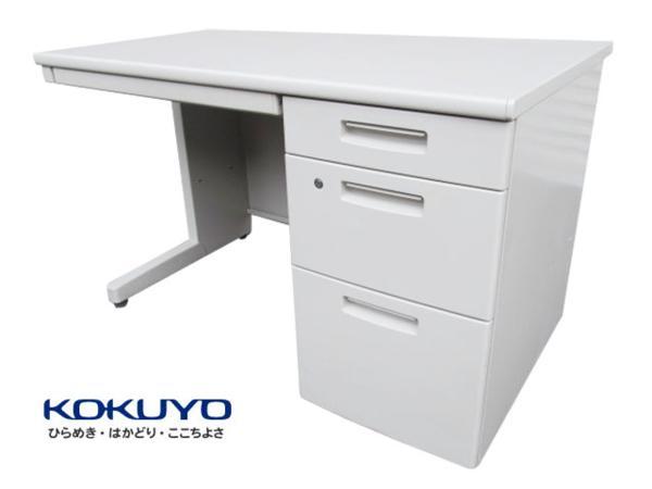 【中古品】コクヨ BS+シリーズ 片袖デスク W1000 鍵付 【中古オフィス家具】