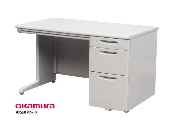 【中古】 オカムラ SDデスクシステム 片袖デスク W1200 鍵付【中古オフィス家具】