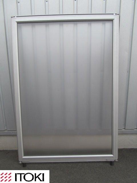 【SALE】【中古】イトーキ クイックスペース ローパーティション H1320 W900 単品販売【中古オフィス家具】