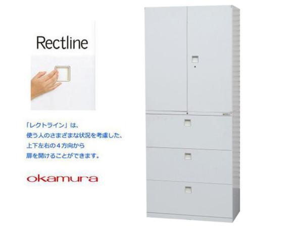 【中古】オカムラ レクトライン 両開き+3段ラテラル 書庫 セット W900 鍵付【中古オフィス家具】