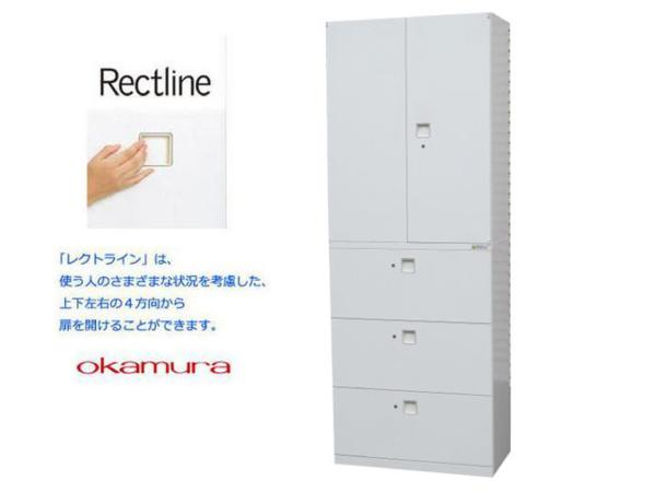 【中古】オカムラ_レクトライン_両開き書庫+3段ラテラル_W800_ 鍵付【中古オフィス家具】