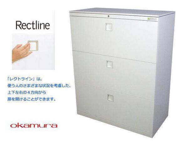 【SALE】【中古品】オカムラ レクトライン 3段ラテラル W900 D450 天板付 鍵付【中古オフィス家具】