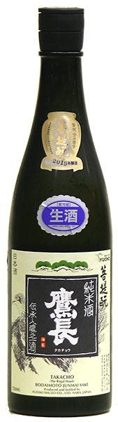 おトク ワインで例えるなら上質のドイツワイン 別倉庫からの配送 御所のアウスレーゼ というところでしょうか 鷹長 奈良県御所市中本町 生原酒720ML油長酒造株式会社 菩提もと純米