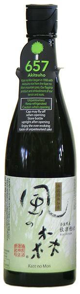 セール特別価格 無濾過の純米生酒がこの価格でこの味わい 即日出荷 コストパフォーマンス抜群のお酒 奈良の地酒 風の森 純米 720ML 秋津穂657 無濾過生酒