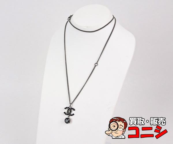 神戸の質屋 CHANEL シャネル ココマーク チープ ネックレス B18 S 黒 g675z 毎日がバーゲンセール 箱付 送料無料