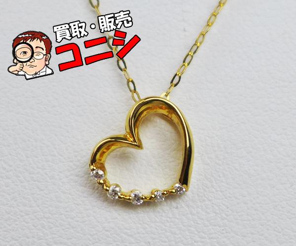 【値下げしました!】【神戸の質屋】K18 ダイヤ ネックレス ハート【送料無料】03398k