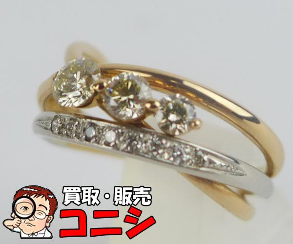 【神戸の質屋】リング K18PG ダイヤ D:0.50 #14【送料無料】e1233y