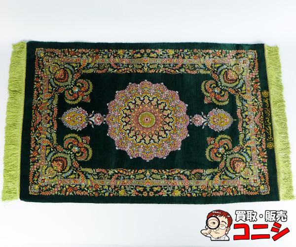 【神戸の質屋】【ペルシャ絨毯】クム産 シルク グリーン系 92×60【送料無料】g0238b