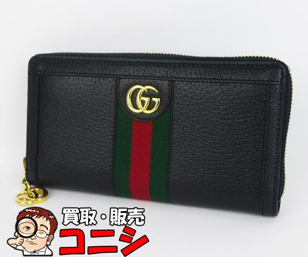 【神戸の質屋】【GUCCI/グッチ】長財布 GGライン 黒 袋付【送料無料】g0307y