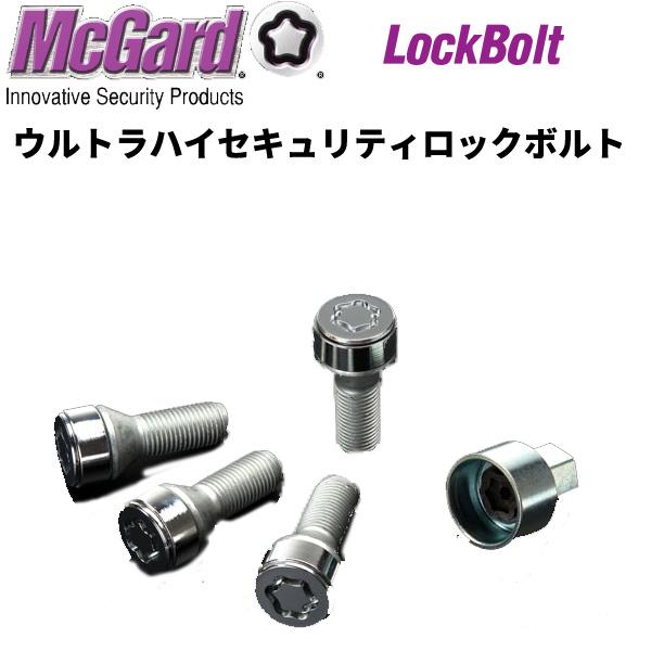 【正規品】【輸入車】 マックガード(McGard) ウルトラハイセキュリティロック ロックボルト シルバー