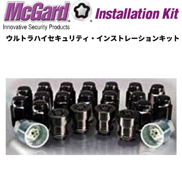 【正規品】 マックガード(McGard) ウルトラハイセキュリティ インストレーションキット 黒