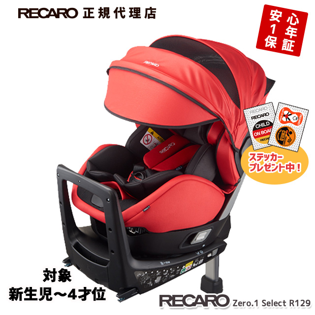 TireWheel shop Konishi tire: Car seat