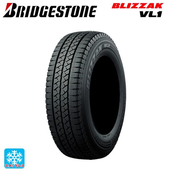 新品2本セット ブリザック VL1 175R13 13インチ 8PR スタッドレスタイヤ ブリヂストン
