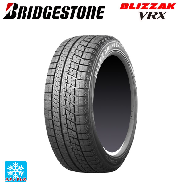 【取付対象】 225/55R18 98Q 18インチ  ブリヂストン ブリザック VRX  スタッドレスタイヤ 新品4本セット