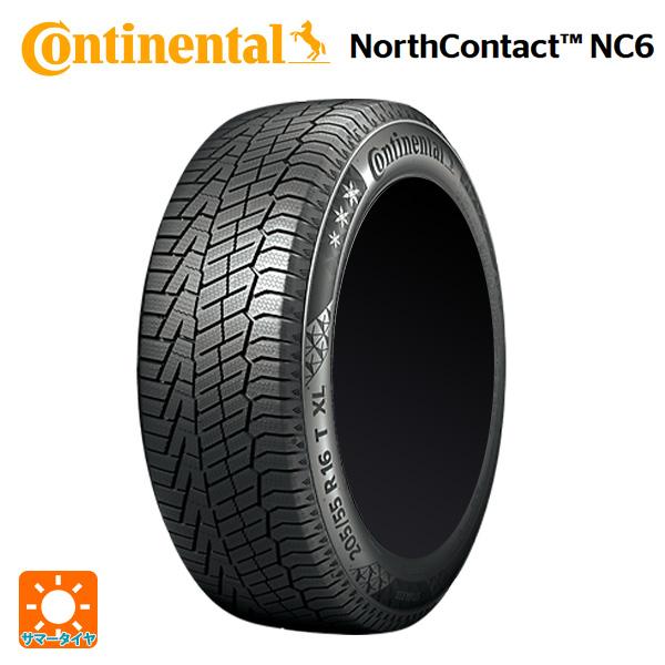 送料無料 新品スタッドレスタイヤ 4本セット 225 50R17 98T コンチネンタル 17インチ スタッドレスタイヤ 人気の製品 XL 新品4本セット 限定特価 ノースコンタクトNC6