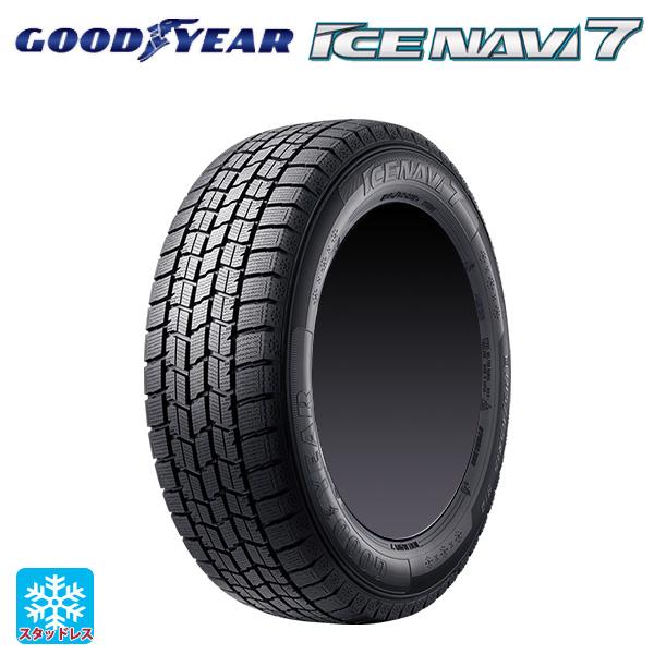 送料無料 新品スタッドレスタイヤ 2本セット 取付対象 スタッドレスタイヤ2本 2021年製 175 65R15 84Q 15インチ 新作製品、世界最高品質人気! ICE 高級 グッドイヤー NAVI7 新品 限定 アイスナビ7 GOODYEAR