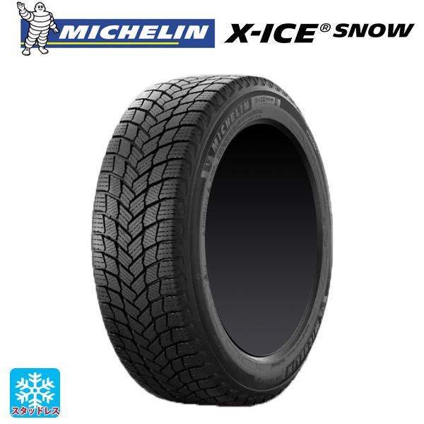 【取付対象】 235/40R18 95H XL 18インチ  ミシュラン エックスアイス スノー  スタッドレスタイヤ 新品4本セット