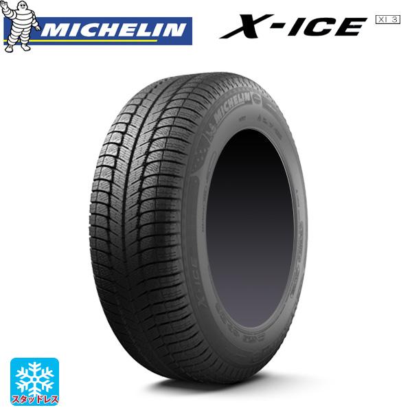 XI3 スタッドレスタイヤ 新品4本セット 15インチ XL エックスアイス ミシュラン 【取付対象】185/55R15 正規品 86H