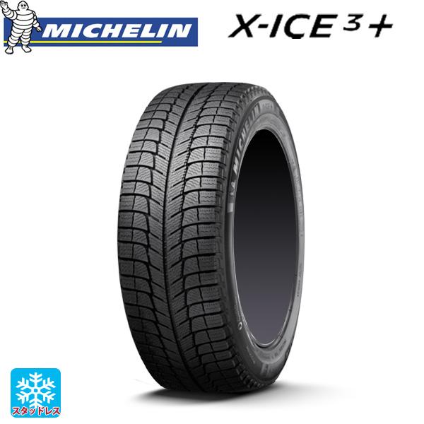 【取付対象】 235/45R18 98H XL 18インチ  ミシュラン 正規品 エックスアイス3プラス  スタッドレスタイヤ 新品4本セット