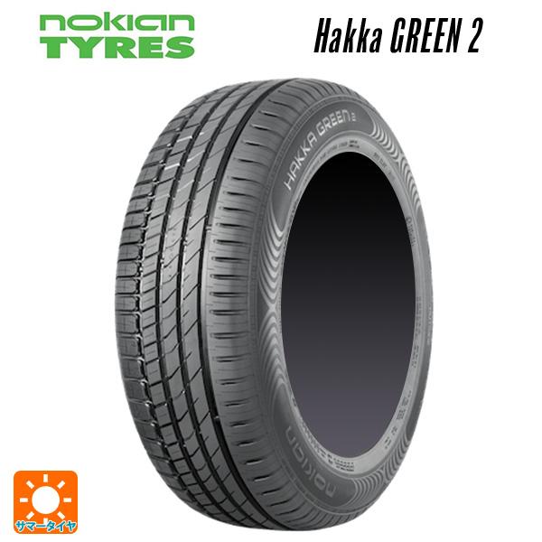 新品タイヤ 1本 送料無料 取付対象 195 60R15 88H グリーン2 ハッカ ノキアン 15インチ サマータイヤ 新品1本 年中無休 希望者のみラッピング無料