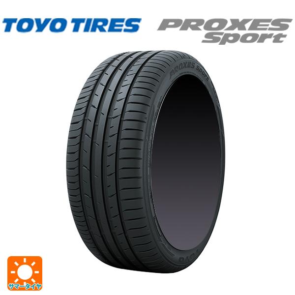 捧呈 新品タイヤ 1本 送料無料 取付対象 235 55R17 99Y 新品1本 トーヨー プロクセス 17インチ 人気の製品 スポーツ サマータイヤ