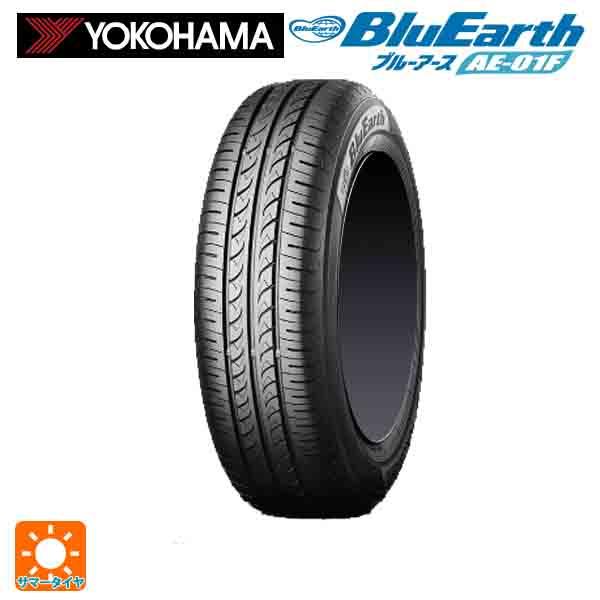 送料無料 新品サマータイヤ 4本セット 取付対象 サマータイヤ4本 165 70R14 81S ブルーアース AE01F BluEarth 人気ブランド ヨコハマ 新品 14インチ YOKOHAMA 記念日