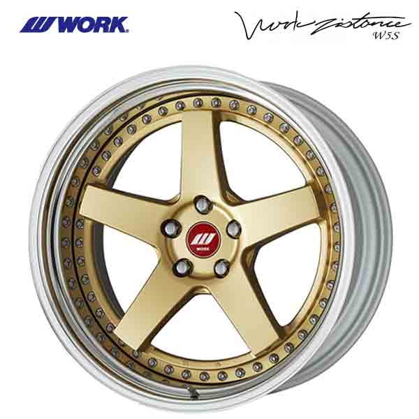 20インチ WORK ZISTANCE W5S オーバーヘッド(O/H) GD 12.5J-20 新品ホイール1本