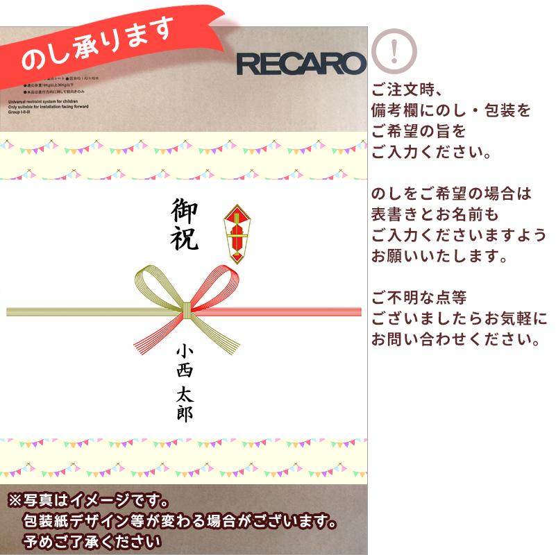 RECARO 레카로체이르드시트 ZERO. 1 Select 제로 원 셀렉트 붉은 산호빛(빨강) 제로 원 셀렉트 신생아~4세 정도 좌우 어느 쪽으로부터도 조작할 수 있는 360о회전