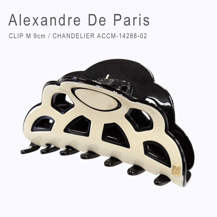 Alexandredeparis アレクサンドルドゥパリ ヘアクリップ Chandelier デザインクリップ 9cm ACCM-14288-02 【送料無料】ラッピング可能