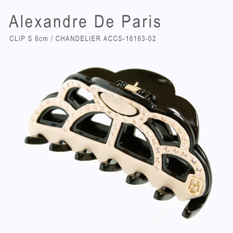 Alexandredeparis アレクサンドルドゥパリ【ACCS-16163-02】Basic Basiques Lisere Pince Small Chandelier Strass デザイン ヘアクリップ 6cm【送料無料】