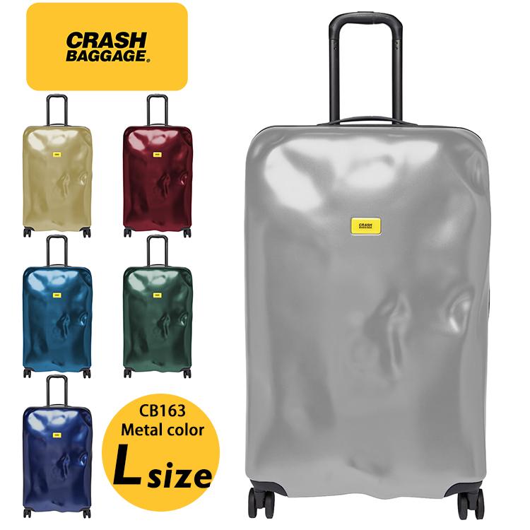 クラッシュバゲージ Crash Baggage スーツケース ICON アイコン 軽量 100L メタルカラー ゴールド シルバー レッド ブルー グリーン ネイビー CB163 Lサイズ LARGE